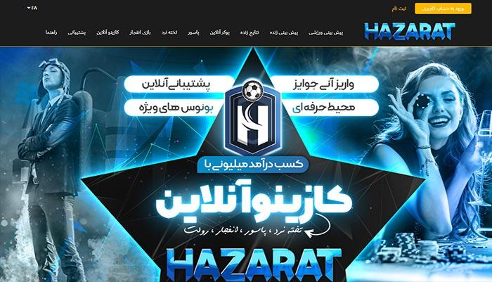 سایت بازی انفجار ایرانی حضرات